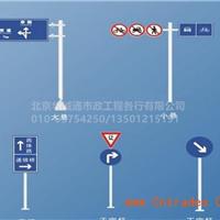 北京停车场标志牌生产厂家停车场标志牌