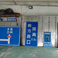 北京交通标牌生产厂家