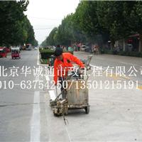 供应交通划线,交通设施