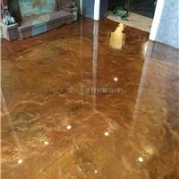 装修店铺房子用水泥艺术地坪
