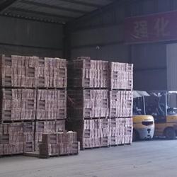 沙河市红枫陶瓷有限公司