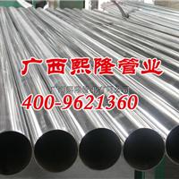 钦州不锈钢管厂家价格