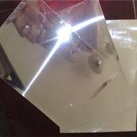 镜面铝板,铝板价格,生产销售镜面铝板厂家