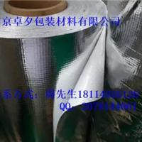 北京设备包装真空膜大型机械防潮铝塑膜铝膜