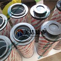 大量批发供应贺德克液压油滤芯