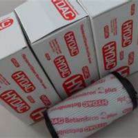 优惠价格销售0240R020BN/HC贺德克滤芯