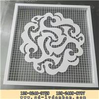乱纹缕空雕刻铝单板金属建材