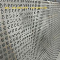 5mm铝单板雕刻门头金属建材