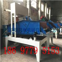 供应细砂回收机械设备 细沙回收厂家