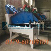 现货供应新型多功能细砂回收机