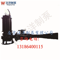 QSB型深水自吸式潜水射流曝气机环保设备