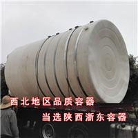 30吨塑料储罐