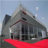 奥迪汽车4S店外墙装饰铝板材料逍遥棋牌手机版商