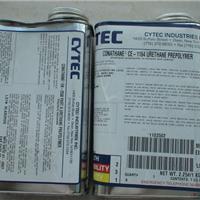 供应美国氰特K-45环氧树脂