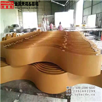 木纹异型方通生产厂家