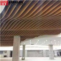 3D木纹异型铝方管定制厂家
