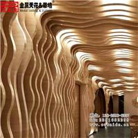 4D手感木纹造型方通天花吊顶