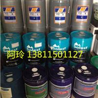 日立螺杆机日立US-300冷冻油正品20L包装