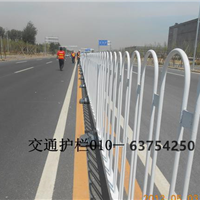 供应北京道路交通护栏厂家北京交通护栏价格
