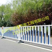 供应北京道路护栏厂家