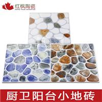 鹅卵石瓷砖阳台防滑地面砖300*300抛晶砖