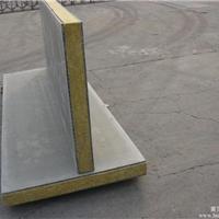供应优质岩棉复合板保温防火建材砂浆岩棉板