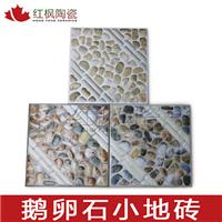 鹅卵石小地砖庭院砖阳台砖5D仿石纹小地砖