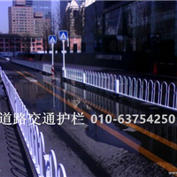 供应北京交通护栏厂家/北京护栏