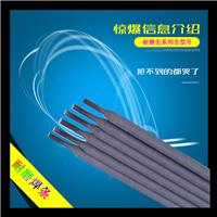供应D938碳化钨耐磨焊条