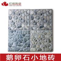 全瓷仿真鹅卵石瓷砖地面砖卫生间 优等批发