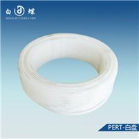 供应 PERT地暖管 白蝶PERT地暖管品质之选