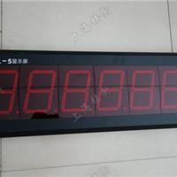 上海耀华称重显示器5寸大屏幕