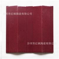 厂家直销150三曲瓦玫瑰红多种颜色可选