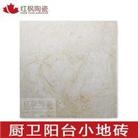 欧式瓷砖300x300釉面砖厨卫浴室内墙砖防滑