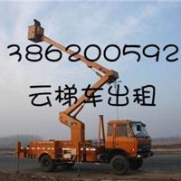 供应高空作业车租赁;优惠的价格;优质的服务