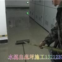 重庆城口地面找平砂浆破损地面修补