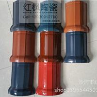 全瓷屋面瓦欧式配件脊瓦 滴水 三通各种配件