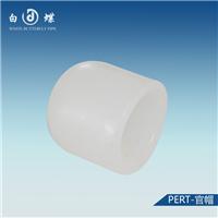 供应地暖管十大品牌 管帽 地暖管配件批发