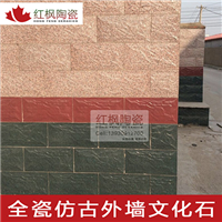 全瓷外墙砖140*280欧式建筑用大理石瓷砖