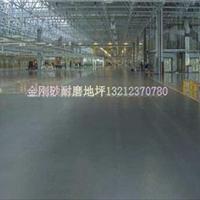 重庆大足厂房金刚砂耐磨地坪