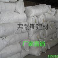 硅酸铝卷毡耐高温墙体保温材料防火供应