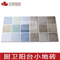 红枫厨卫砖地中海地砖釉面砖阳台浴室瓷砖