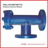 供应ST24C-H25反折流式T型过滤器
