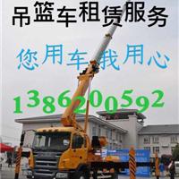 供应松江举高车徐汇登高车出租24小时服务!