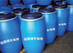供应硫酸镁增强剂