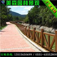 安徽江苏浙江仿木栏杆,福建湖北仿木护栏