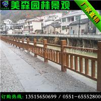浙江杭州宁波仿木栏杆,衢州台州仿木护栏