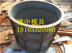 供应井体钢模具 检查井钢模具