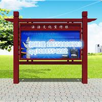 供应安徽铜陵宣传栏专业制作、阅报栏批发