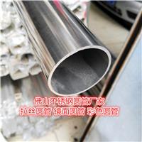 厂家现货304不锈钢管26.67x2.0圆管